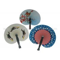 Wholesale Custom personalized paper fans for weddings , birthday party , prom from china suppliers
