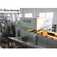 Wholesale Automatic Blowing Filling Capping Combiblock Water Bottling Line 200ml-2L from china suppliers