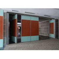 Wholesale Sound Proofing Movable Acoustic Wooden Room Divider Screen for Restaurant from china suppliers