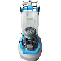 Wholesale High Speed Concrete Floor Grinder Concrete Floor Polishing Equipment from china suppliers