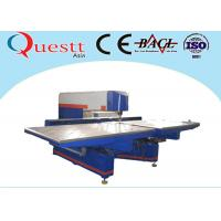 Wholesale CNC Yag Precision Laser Cutting Machine 0-6mm 500W Water Cooling For Carbon Steel Iron from china suppliers