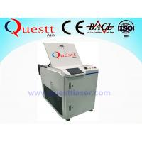 Wholesale 50W 100W 200W 500W 1000W Laser Rust Cleaning Removal Machine for Oxide from china suppliers