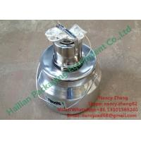 Wholesale Aluminium Alloy Electric Motor Milk Mixer Machine With Stainless Steel Cover from china suppliers