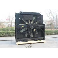 Wholesale Aluminum Water cooled heat exchanger Radiator for Diesel Engine MTU Generator from china suppliers
