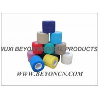 Wholesale Cohesive Elastic Bandage Breathable Latex-free Self - adherent Compression Wrap from china suppliers