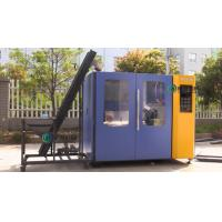 Wholesale Auto Juice PET Bottle Blowing Machine , Blow Molding Equipment from china suppliers