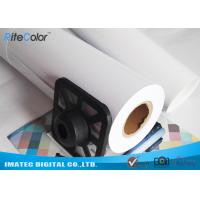 Wholesale 260gsm Water Base Pigment High Glossy Resin Coated Photo Paper For Inkjet Prints from china suppliers