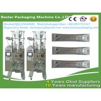 Wholesale Sugar Coffee Oatmeal Desiccator Small Grain Automatic Packaging Machine  bestar packaging machine from china suppliers