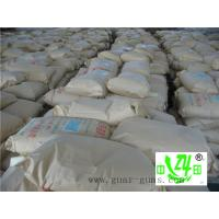 Wholesale Oil Drilling Fluid Super Grade Hydroxypropyl Guar Gum HPG , Light Yellow Powder from china suppliers