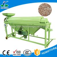 Wholesale Remove surface impurities broad bean polishing machine from china suppliers