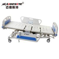 Quality CE Certificated Electric Hospital Bed For Elderly Patients 120KG Weight for sale