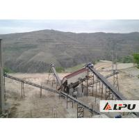 Wholesale Secondary Stone Crushing Plant For Sand Making Industry , Stone Crusher Machinery from china suppliers