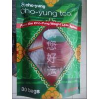 Wholesale Cho Yung Tea Smoothie Healthy Slimming To Lose Weight Fast No Diet from china suppliers