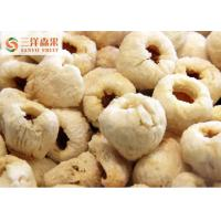 Wholesale High Quality Freeze Dried Fruit 100% Organic Freeze Dried Lychee in Stock from china suppliers