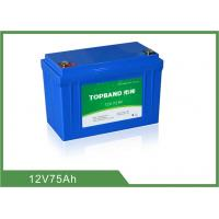 12V 75ah Rechargeable Lifepo4 Battery , Black LiFePO4 Power Battery CE Certificated