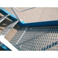 Wholesale high strength waterproof concrete stainless steel grating price from china suppliers