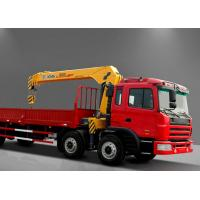 Wholesale Move Fast Truck Loader Crane , Hydraulic 8 ton truck with crane from china suppliers