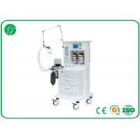 Wholesale Hospital Medical Gas Anesthesia Machine With Two Vaporizers CE Approved from china suppliers