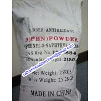 Wholesale Rubber antioxidant D(PBN) from china suppliers