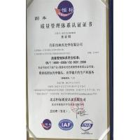 Jiangsu Linxing Optics Co., Ltd Certifications