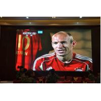 Buy cheap Led board/indoor P3 led screen/indoor P3 led display screen from wholesalers