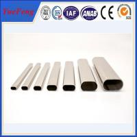 Wholesale Hot! 6000 series lowes aluminum pipe aluminum tube bending, cnc oval aluminum pipe from china suppliers
