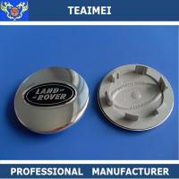 Buy cheap Chrome Land Rover Alloy Wheel Center Cap Emblems Car Logo 63mm from wholesalers