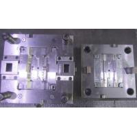 Quality ABS Precision Injection Mould With PC Side Gate Office Appliance Printer Paper for sale