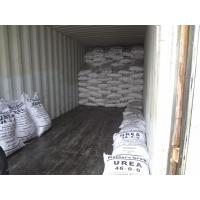 Wholesale Urea 33%/organic fertilizer/small granule from china suppliers