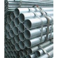 Wholesale Galvanized Steel Pipe from china suppliers