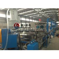 Wholesale Fuchuan Photovoltaic Plastic Extruder Machine With Screw Dia 70mm For Wire Dia 1.5-12mm from china suppliers