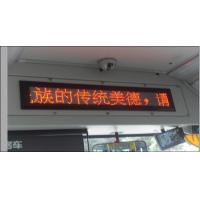 Quality RED Programmable USB LED Message,Time Scrolling Digital Display Sign 100x23 cm  LED Sign Program Digital Scroll Board for sale