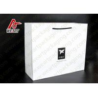 Quality High End Plain Paper Party Bags With Handles Matte Lamination Suface for sale