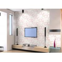 Wholesale Modern Beautiful Flower Non Woven Wallcovering For Entertainment / Household from china suppliers