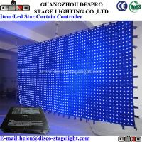 Wholesale RGB SMD5050 LED Cloth Curtain With PC Controller , Flexible LED Curtain from china suppliers