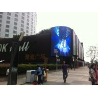 Wholesale High Brightness P12 Plaza LED Screens Display For advertising from china suppliers
