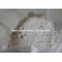 Wholesale Trestolone Acetate Synthetic Androgen MENT Hormone Therapy Supplements from china suppliers