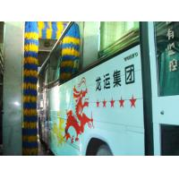Wholesale Autobase car washer in Longyun group from china suppliers