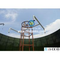 Wholesale Concrete / Glass Fused Steel Anaerobic Digester Tank For Large Industry And Municipal from china suppliers