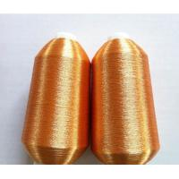 Wholesale METALLIC YARN PURE GOLD PURE SILVER FOR EMBROIDERY THREAD from china suppliers
