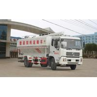Wholesale Dongfeng Tianjin brand 4*2 bulk feed transport vehicle(CLW5161ZSLD4), 10tons best price feed fodder transported truck from china suppliers