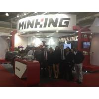 Changzhou Minking Intelligent Technology Co., Ltd.
