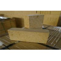 Quality High Density Shaped High Alumina Refractory Brick , Insulated Refractory Fire Bricks for sale