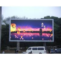 Wholesale High Resolution P8 SMD 3 In1 Advertising LED Signs Waterproof Billboards from china suppliers