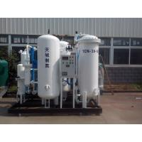 Wholesale Customized PSA Nitrogen Production Unit , Nitrogen Gas Generation System from china suppliers