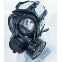 Quality full face protection gas mask silicone gas mask Safety Full Face Military Gas Mask for sale