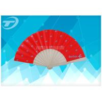 Wholesale Wooden Folding Hand Fans with Full Color Printed Fabric Heat Transfer printed from china suppliers