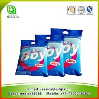 Wholesale High Foam Easy Rinse bulk Laundry Detergent washing powder from china suppliers