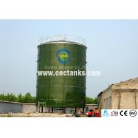 Wholesale Concrete or Glass Lined Water Storage Tanks for Community Water Treatment from china suppliers