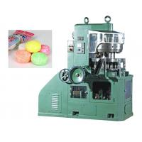 Wholesale Aromatic Toilet Tablet Compression Machine For Camphor Ball Making Large Pressure from china suppliers